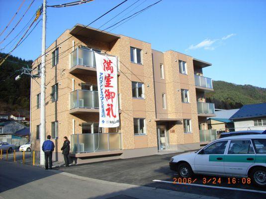 メルベイユ/岩手県